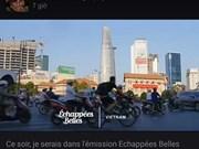 法国电视台推广越南文化特色与风土人情