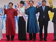 第二届神奈川县越南文化节将于10月底举行
