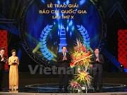 国家主席陈大光出席第十届国家新闻奖颁奖仪式