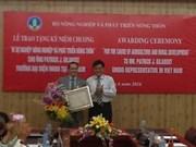 联合国工业发展组织将协助越南农产品走向世界