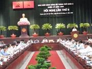 胡志明市推进电子政府建设   更好服务人民和企业