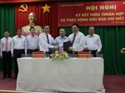 越南西南部指委会同越南新闻工作者协会加强信息合作