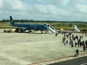 越南岘港至泰国曼谷航线正式开通