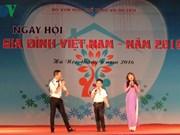 越南家庭日纪念活动在各地举行