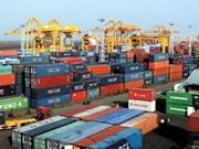 2016年上半年全国贸易顺差额达15亿美元