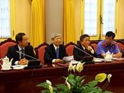 越南国家主席签发主席令 公布国会关于延迟施行《刑法》和相关法律的决议