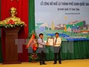 """越南顺化市荣获世界自然基金会""""2016年国家绿色城市""""称号"""