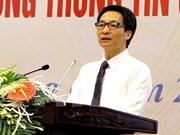 越南政府副总理武德儋:应制定应对人口老龄化的战略