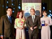 越南军队通讯集团获得信息技术产品黄金奖