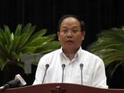 胡志明市集中资源  把越共十二大决议落到实处