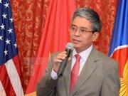 越南与美国弗吉尼亚州促进多方面合作