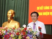 王廷惠副总理:财政部努力确保完成预算收支目标