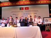 """""""越南-葡萄牙联合发行邮票""""的邮票发行仪式在会安举行"""