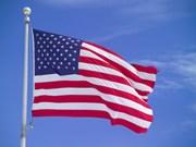 越南领导人向美国领导人致国庆贺电