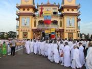 高台教圣会建立60周年纪念典礼在岘港市召开