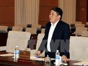 越南与韩国加强司法合作