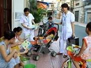 2016年越南总和生育率同比增长9.9%