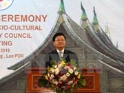 老挝总理访问泰国