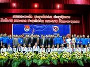 2016年越老青年友好见面会在老挝举行