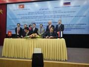 越俄加强石油勘探开发合作