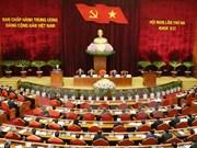 越共十二届三中全会第二天新闻公报