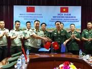 越南依梯边防屯与中国马鞍底边境检查站举行边防业务会谈