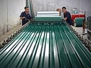 隆安省新注册企业数量猛增
