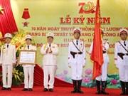 越南公安部技术装备及着装供应管理局荣获三级军功勋章