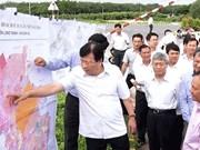 政府副总理郑廷勇:至2019年动工兴建龙城国际机场