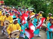 2016年占族文化体育旅游节即将在安江省举行
