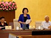越南第十三届国会常委会第五十次会议在河内开幕