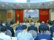 越南—罗马尼亚企业论坛在河内举行