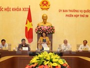 越南第十三届国会常委会第五十次会议发表公报