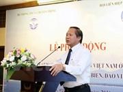 """""""旅居海外越南青年和大学生维护越南海洋岛屿主权""""写作竞赛正式启动"""