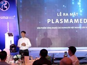 越南成为世界上成功应用低温等离子体技术在医疗中的首个国家