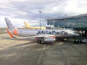 越南捷星太平洋航空接收首架装配鲨鳍小翼的空客A320飞机