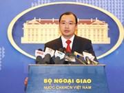 越南外交部发言人:国际特赦组织发布的报告歪曲越南监狱事实