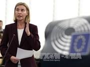 欧盟呼吁和平解决东海争议