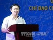 越南政府副总理王廷惠出席计划投资部门全国会议