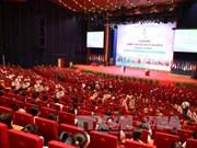 第27届国际生物奥林匹克竞赛开幕式在越南举行(组图)