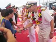 2016年太平洋伙伴计划在岘港市进行