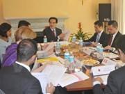 越南和TPP成员国加强与墨西哥的经贸投资关系