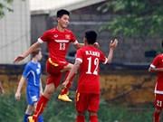 2016年东南亚U16足球锦标赛:越南队闯入半决赛