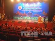 2016年越老柬缅泰五国艺术联欢会昨晚正式拉幕