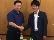 日本贸易振兴机构考察越南西宁省投资环境