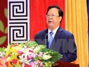 越南国际事务与民间外交研究院成立亮相