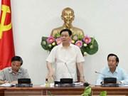 王廷慧副总理:需激发贫困群众奋发图强与摆脱贫困的信心决心