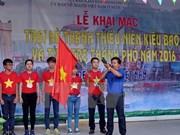 2016年胡志明市海外青少年侨胞夏令营正式开营