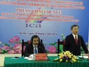 各国进一步加强政府与合作社的合作