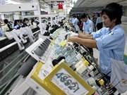 欧盟与印尼今年底将启动自由贸易协定谈判